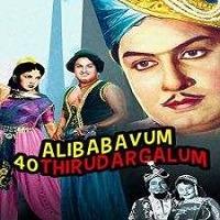 Alibabavum-40-Thirudargalum