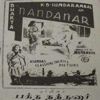 Bhakta Nandanar