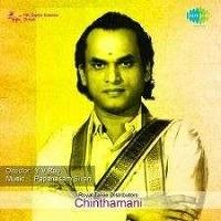 Chintamani
