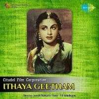 Ithaya Geetham