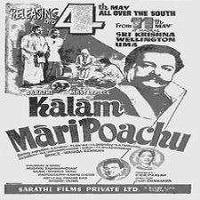 Kaalam-Maari-Pochu