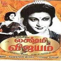 Lakshmi Vijayam