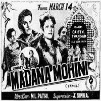 Madana Mohini