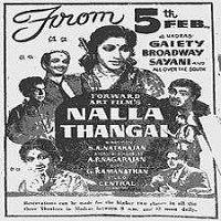 Nalla Thangal