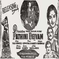 Pathini Deivam