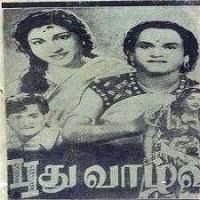 Pudhu Vayal