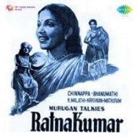 Ratnakumar