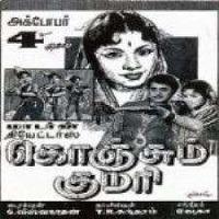 Sathi-Anusuya