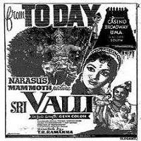 Sri Valli