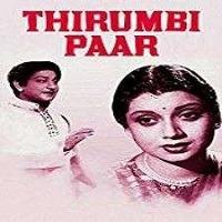 Thirumbi-Paar