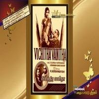 Vichitra Vanitha