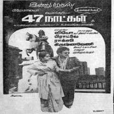 47 Natkal