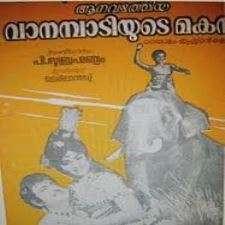 Aana Valarthiya Vanampadi