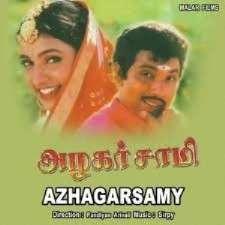 Azhagarsamy