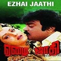 Ezhai Jaathi