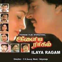 Ilaya Raagam