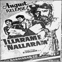 Illarame Nallaram