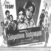 Kalyanikku Kalyanam