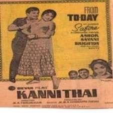 Kanni Thaai