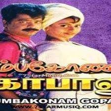Kumbakonam Gopalu