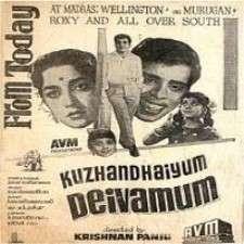 Kuzhandaiyum Deivamum