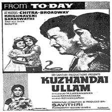 Kuzhandhai Ullam