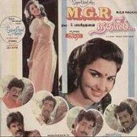MGR Nagaril