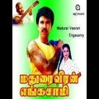 Madurai Veeran Enga Saami
