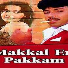 Makkal En Pakkam