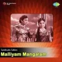 Malliyam Mangalam