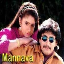 Mannava