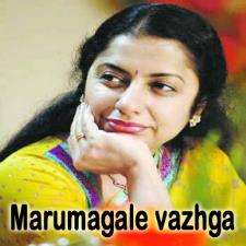 Marumagale Vazhga