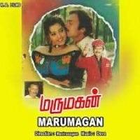 Marumagan