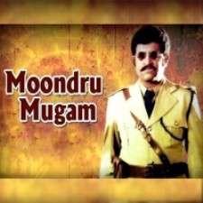 Moondru Mugam