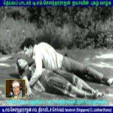 Muhurtha Naal