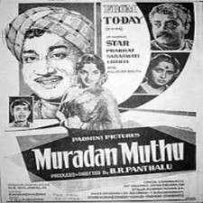 Muradan