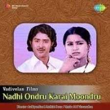Nadhi Ondru Karai Moondru