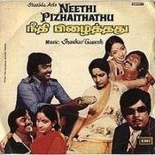 Needhi Pizhaithathu