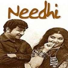 Needhi