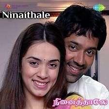 Ninaithale