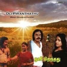 Oli Piranthathu