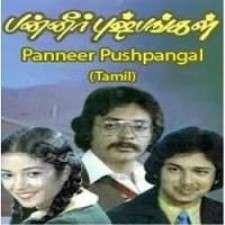 Panneer Pushpangal