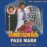 Pass Mark