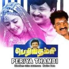 Periya Thambi