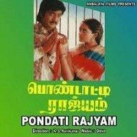Pondatti Rajyam