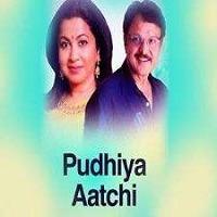 Puthiya Aatchi