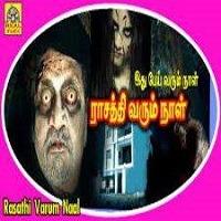 Rasathi Varum Naal
