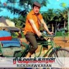 Rickshawkaran