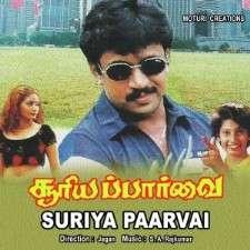 Suriya Paarvai