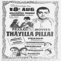 Thayilla Pillai